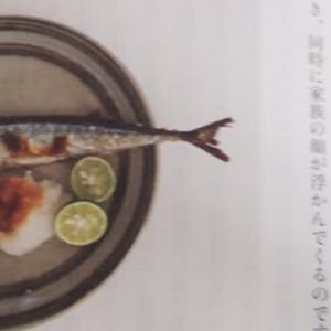 「一汁一菜でよいという提案」土井善春・家庭料理にまつわる罪悪感&わが家の一汁一菜