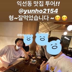 お店&一般Pさん&お仲間さんIGにてユノ #yunho #ユノ
