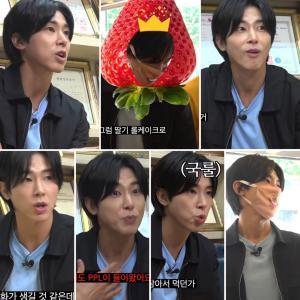 発明王ユノツベチャンネルep.5 #yunho #ユノ #유노윤호
