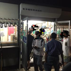 タコマンジャパン開催