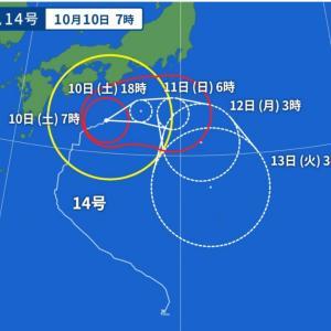 台風Uターン?