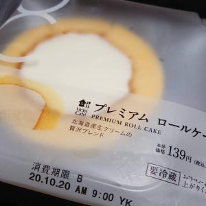 ロールケーキうまぁ〜