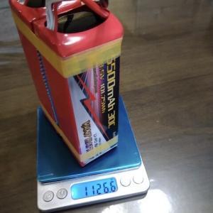 VANTバッテリー
