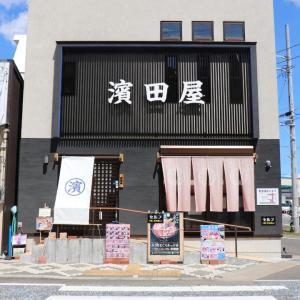 *9月7日(土)はじめての城ケ島