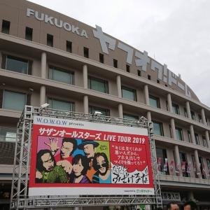 ☆福岡旅①☆