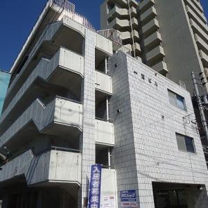 初期費用0円キャンペーン~ 一宮ビル