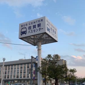 12/12〜14佐賀・福岡、母娘プチ旅行…その1。
