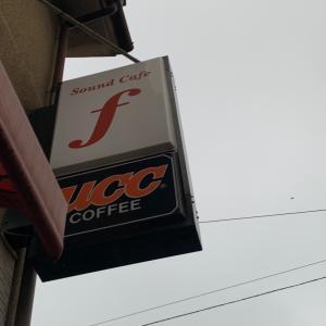 1/23(木)f sound cafe。