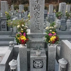 元旦は久しぶりに父の墓参りに家族が揃いました。