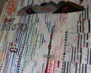 長刀鉾のタぺは、今輝く(*_*)、、、城陽キルト教室にて。
