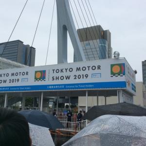 東京モーター ショーに