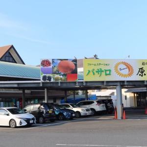 道の駅スタンプラリー九州編2