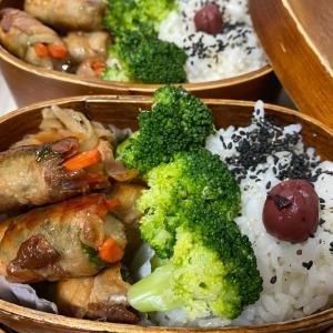 長芋と紫蘇の肉巻き弁当