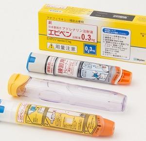 食物アレルギーっ子の命綱!~エピペンはどこに保管すべきか?~