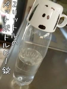 加湿器のお悩み解決!