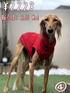 Wishの犬服レポ PART1