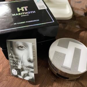 HARITHOTH ハリトス HTコルセットファンデーション きわみは、正規取扱店です。