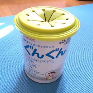【手作りおもちゃ】100均の排水口の蓋+ミルク缶