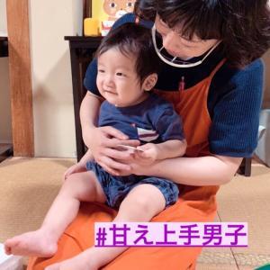 赤ちゃんにとってスキンシップとアイコンタクトは大事だよねって話。
