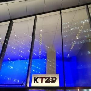 2020.10.26 ASIAN KUNG-FU GENERATION 酔杯2@KT Zepp Yokohama