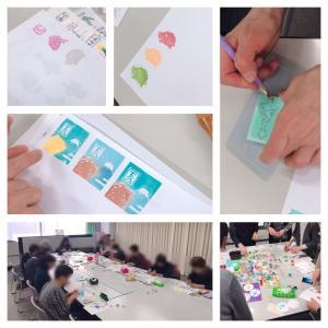 NHK文化センター八王子教室 年賀状講座開催しました