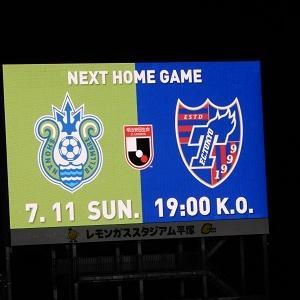 今日はホームFC東京戦