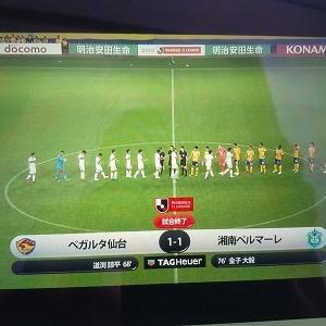 2019  J1 第24節 ベガルタ仙台戦