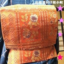 紬のお客様、どんな帯か楽しみでした(*^^*)