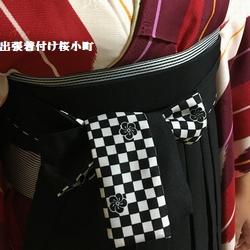 袴のお客様、市松模様が素敵なアクセントになりました(*^^*)