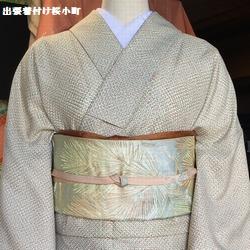 他装着付け教室、着姿の撮影『イメージ違い』を体験して頂きました(*^^*)