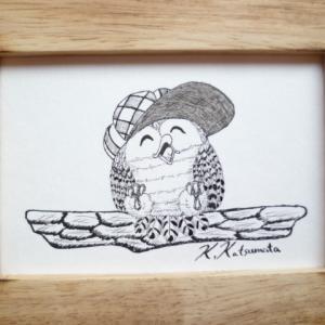 ペン画「ほっこりフクロウ」No.13