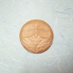 木彫ブローチ「福達磨」~フクロウ~再製作 完成