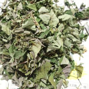 草刈ついでに ドクダミ茶作り