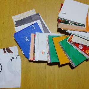 包装紙をコースターにリメイク