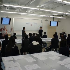 20191214入学前オリエンテーション
