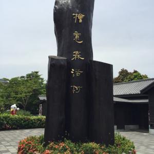 台湾  日月潭(檜意森活村  ロープウェイ)