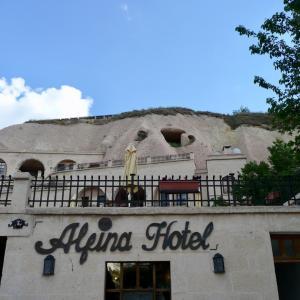トルコ  カッパドキア3  洞窟ホテル