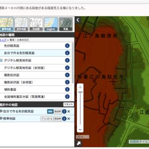 「地理院地図」リニューアルに伴う埋め込み地図への影響について