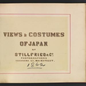 スチルフリート「日本の風景と装束」中の小田原付近の写真:メトロポリタン美術館コレクションから