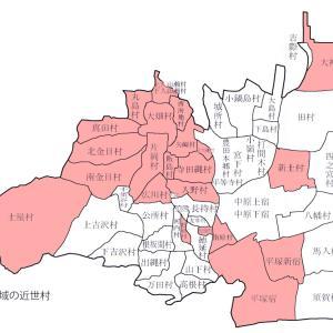 【図録紹介】「ひらつかの村絵図を読む」(平塚市博物館)