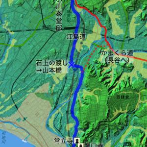 山本橋の橋銭徴収に関する神奈川県権令の意見伺い:「神奈川県史料」より