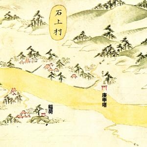 小川泰堂「四歳日録」の地名表記の問題:石神(石上)、鵠沼(くゝいぬま)