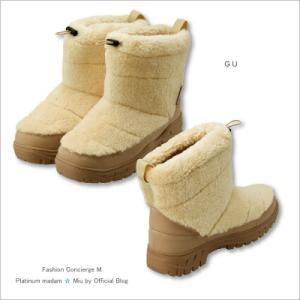 即買い!3Mを使用のGU真冬ブーツが髙見えでお洒落!