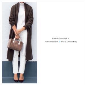 ホワイトデニムを素敵に着こなす為のコーデヒント!冬バージョン