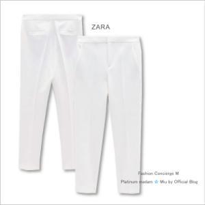 ZARA白テーパードパンツは美脚を叶える!