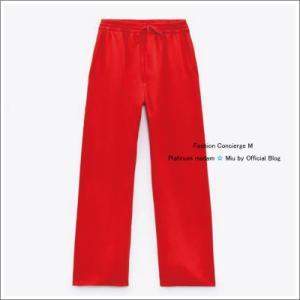 続)ZARAセール品のきれい色パンツ!@コーデも提案