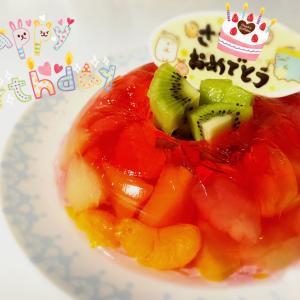ケーキ嫌いな子の誕生日に☆