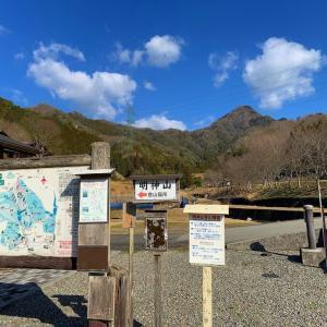 姫路市の明神山