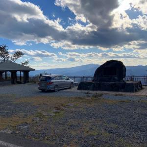 蘇武岳と湯村温泉