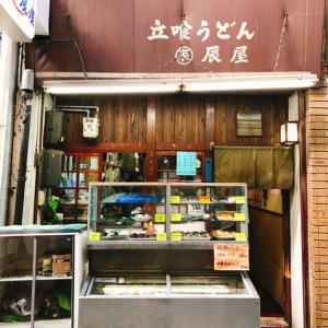 辰屋の肉うどんと天ぷらうどん